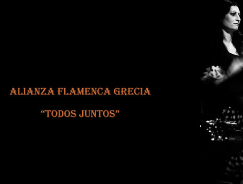 Alianza-flamenca-Grecia