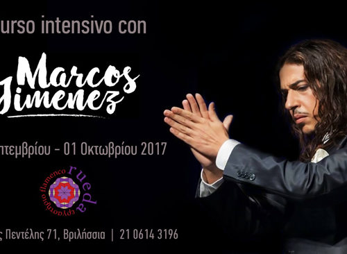Curso-con-Marcos-Jimenez-Flamenco-Rueda