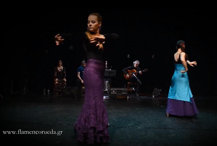 Diccionario-de-una-flamenca-0011