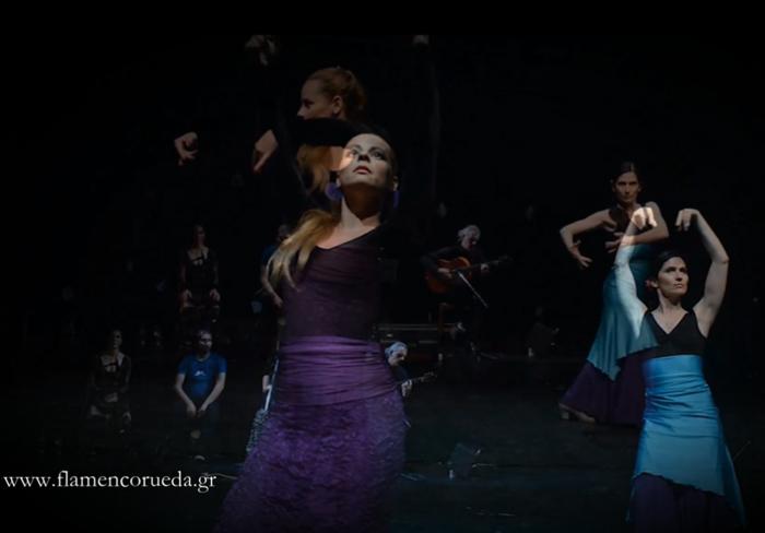 Diccionario-de-una-flamenca-0012