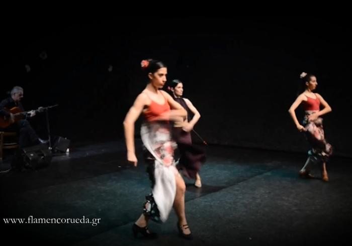 Diccionario-de-una-flamenca-0013