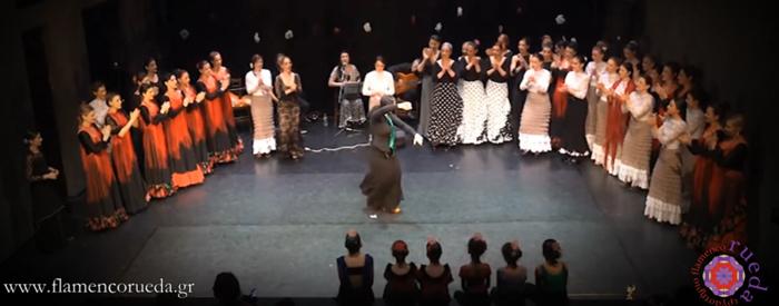 Diccionario-de-una-flamenca-fin de fiesta3