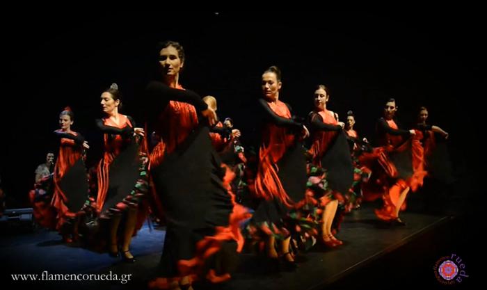 Diccionario-de-una-flamenca-alegrias2