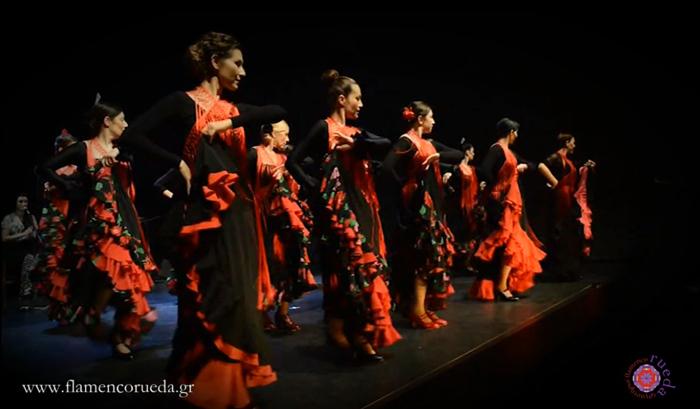 Diccionario-de-una-flamenca-alegrias