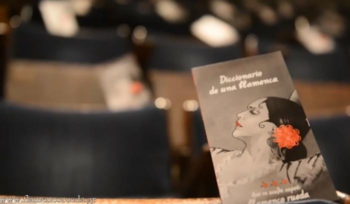 Diccionario-de-una-flamenca-23