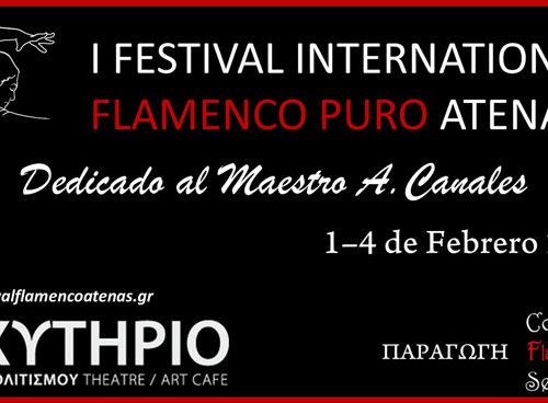 Festival-Internacional-Flamenco-Puro-Atenas