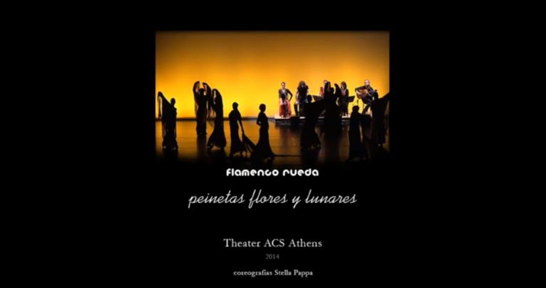 Flamenco Rueda -