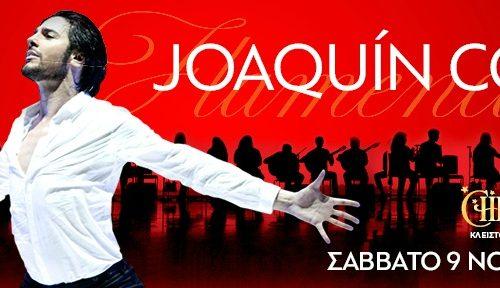 Ο Joaquin Cortes, o σπουδαίος χορευτής και χορογράφος του Flamenco, επιστρέφει στην Αθήνα, στο «Christmas Theater», στο Κλειστό Ολυμπιακό Στάδιο Γαλατσίου (Βεΐκου), το Σάββατο 9 Νοεμβρίου 2019.