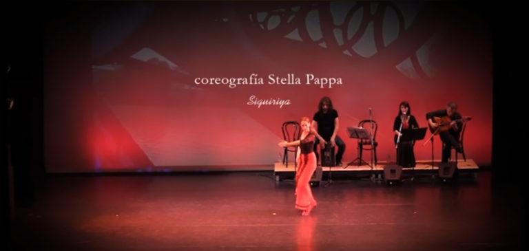 Siguiriyas-Flamenco-Rueda-Peinetas-Flores-y-Lunares-Theater-ACS-Athens-2014