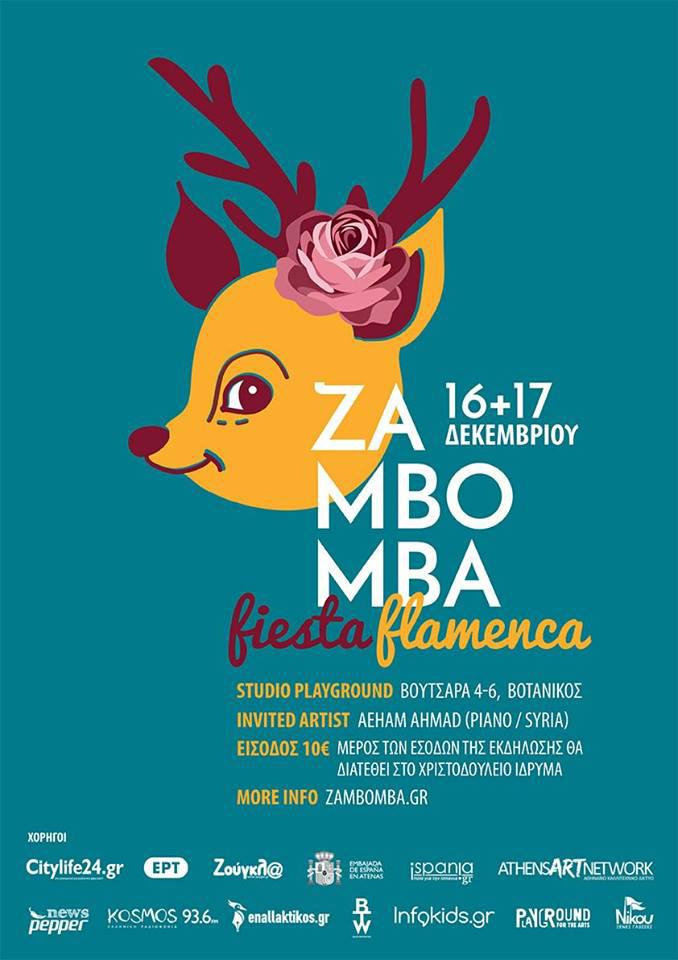 zambomba-fiesta-flamenca5