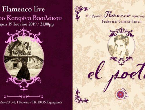 el-poeta-flamenco-show-Rueda-Stella-Pappa2019